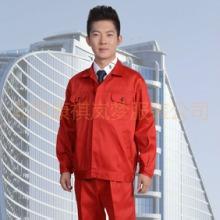 橘红色中铁工作服两件套