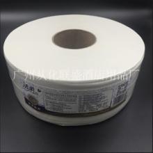 洁柔小盘纸280米 优质原木浆纸 商场用纸