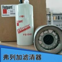 弗列加滤清器 空气滤清器批发 机油滤清器供应商 燃油滤清器价格