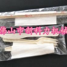 纸巾刀叉包装机