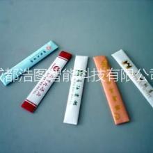 酒店牙签套定做/一次性牙签筷套/餐巾纸/筷子套/厂家印刷批发