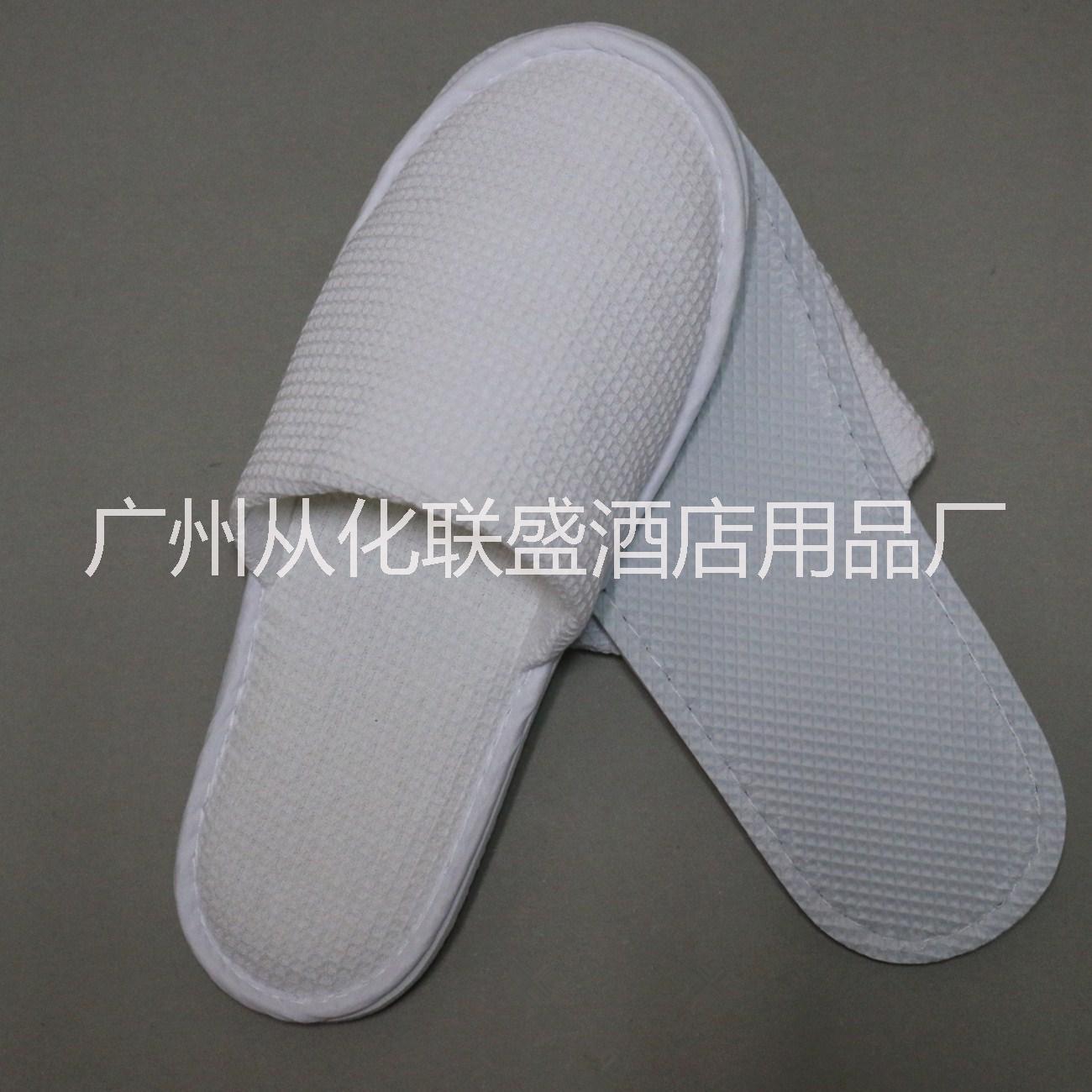 供应一次性拖鞋XP-47 蜂巢布一次性拖鞋 可定制