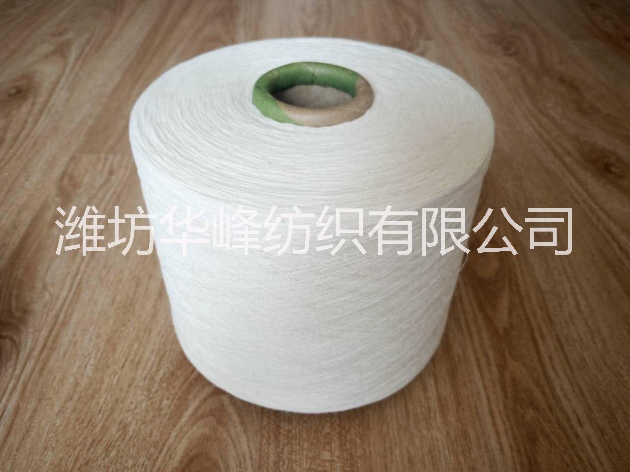 气流纺纯棉纱16支OEC16S气流纺全棉纱16S
