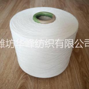 气流纺全棉纱图片