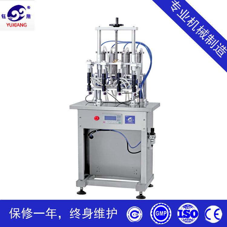 钰翔香水生产设备 香水四头真空灌装机 香水流水线设备 液体灌装机