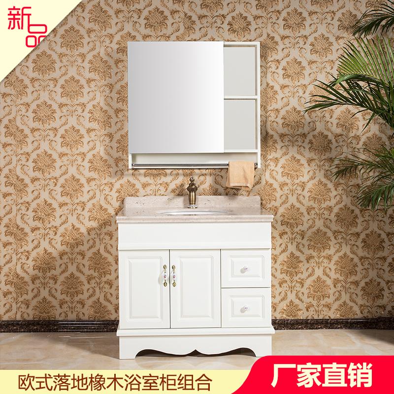 欧式落地橡木浴室柜,欧式落地橡木浴室柜组合图片
