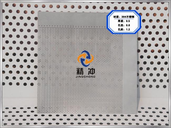 广州微孔板生产厂家图片/广州微孔板生产厂家样板图 (3)
