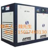 惠州巨风空压机保养/维修/变频/东莞巨风空压机保养/维修/变频/
