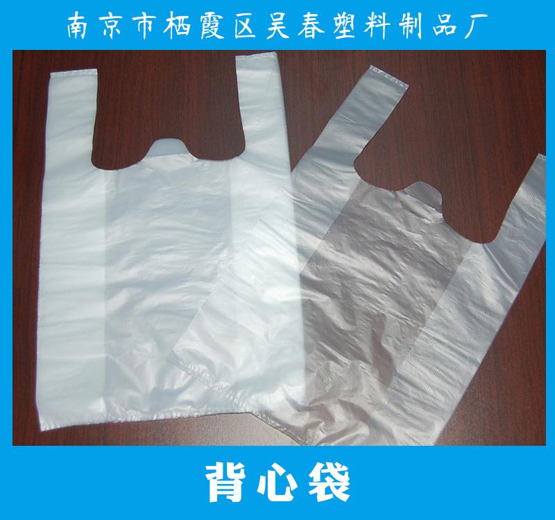背心袋产品 超市背心袋 背心式垃圾袋 塑料背心袋 透明背心袋