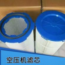 空压机滤芯产品 离心式空压机滤芯 空压机空气滤芯 高压空压机滤芯