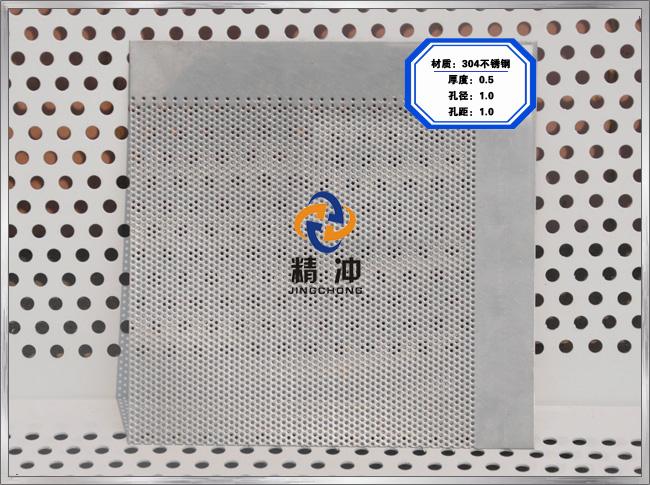 广州微孔板生产厂家图片/广州微孔板生产厂家样板图 (4)