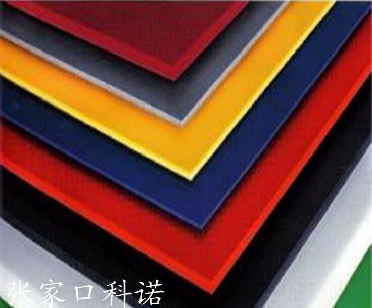 科诺直销 UHMWPE板超高分子量聚乙烯板厂家直售