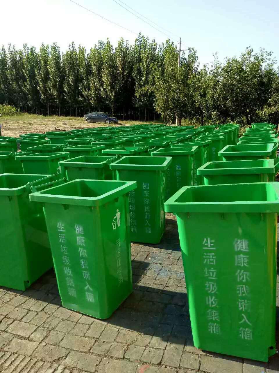 河北献县环卫垃圾桶生产厂家