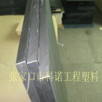 MG系列工程塑料合金生产厂家