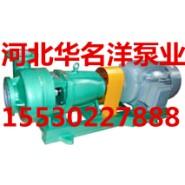 FSB氟塑料泵图片