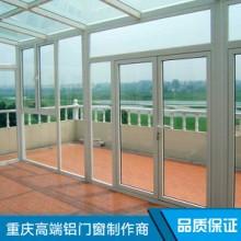 高端铝门窗制作商代理制作/加工定制图片