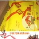 四川华泰鸡味鲜调味料图片