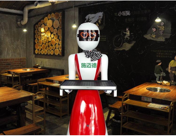 厂家直供智能施迈德酒店餐厅送餐机器人