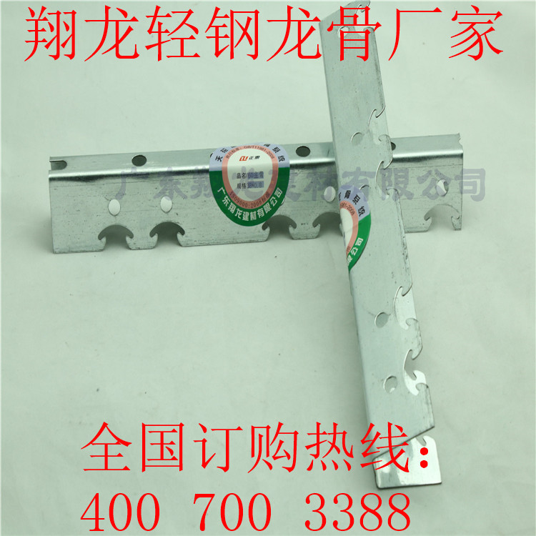 广州番禺15年轻钢龙骨主骨生产厂 广州番禺15年轻钢主骨龙骨生产厂