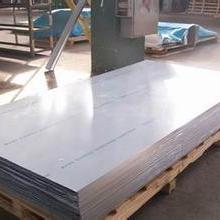 7075铝板7075变形铝合金7075超硬铝合金