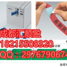 标签机PT-9700,普贴趣标签机,锦宫标签机