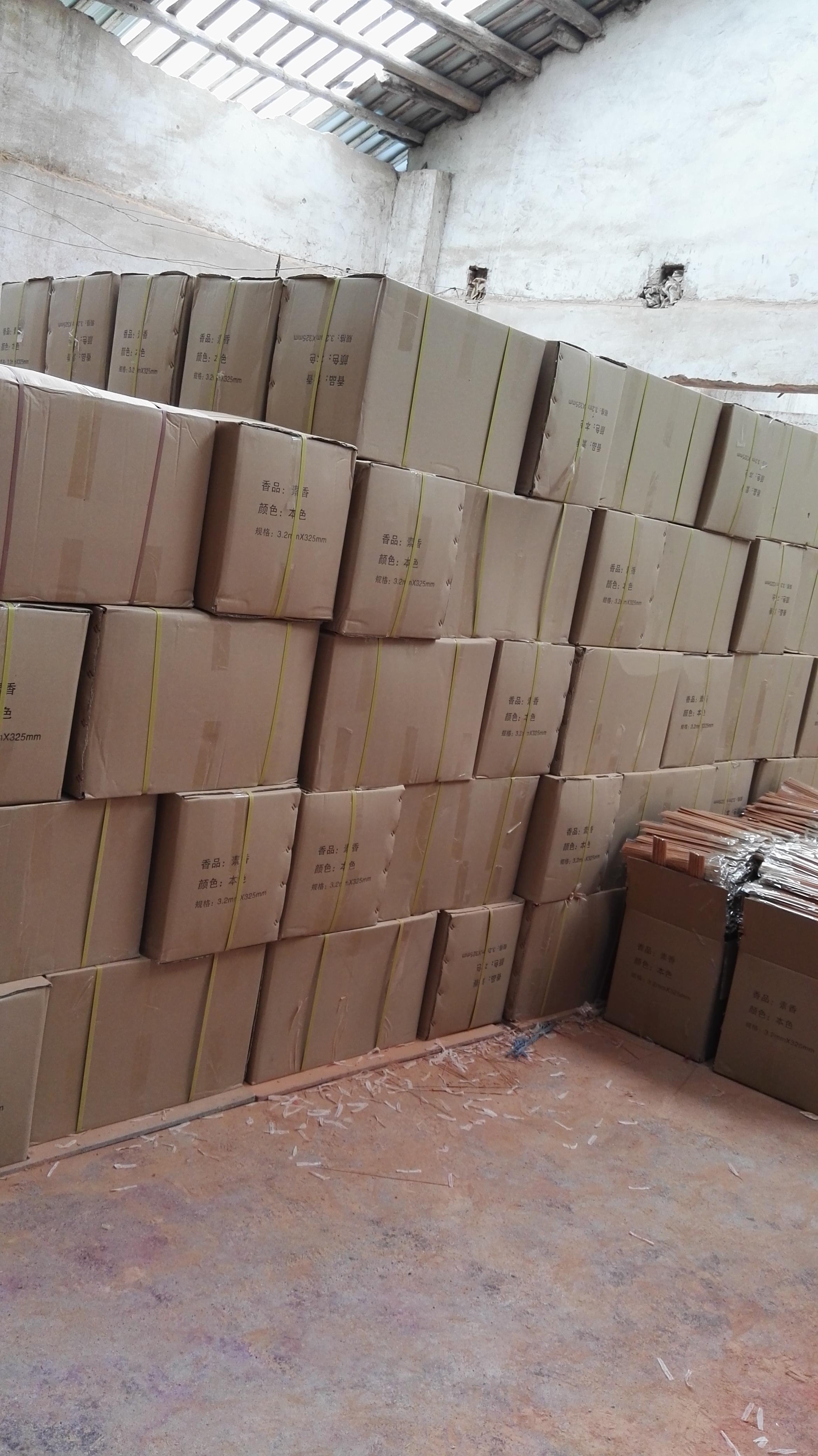 贵州佛香报价 贵州佛香批发商 贵州佛香供应 贵州佛香 贵州佛香厂