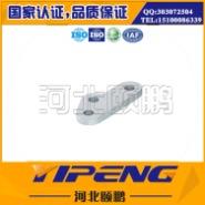 河北永年线路金具厂家直销国标 电力金具 连接金具 QY型牵引板 修改
