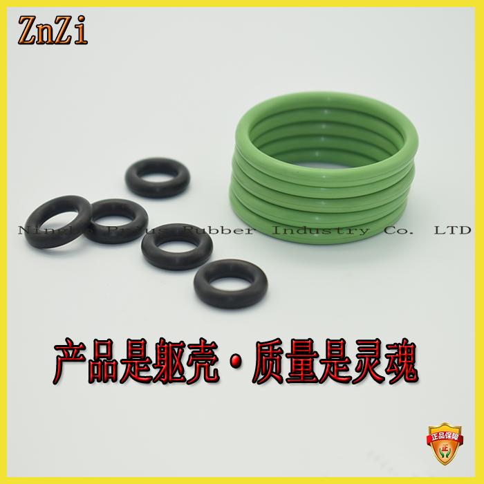 进口耐高温磨损橡胶密封垫圈密封件ED圈 X型圈 O型圈 组合垫圈 ED圈厂家