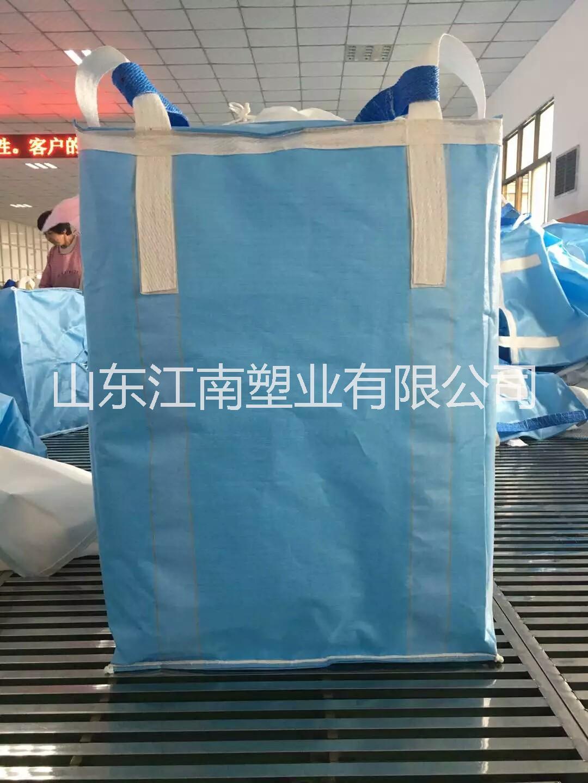 吨包|山东吨包|吨包厂家广泛应用