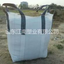 吨袋 PP吨袋