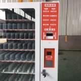 厂家直销无人售货机自动售货机24小时便利店  香烟无人售卖机