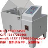 烟雾箱武汉厂家 武汉盐雾机箱 厂家销售烟雾机  腐蚀性能测试箱