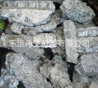 恵州废锌合金回收 恵州废锌合金回收价格 恵州废金属回收公司