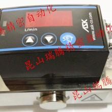 供应ASK数显流量传感器DFS-6-O