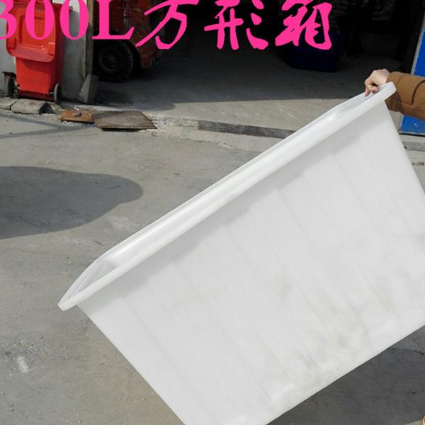 常州供应商活鱼运输箱长方形塑料桶报价