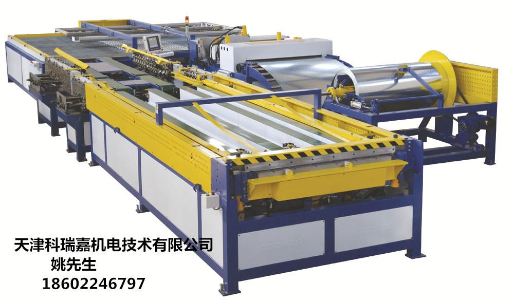 天津科瑞嘉全自动风管生产6线  苏州科瑞嘉全自动风管生产6线