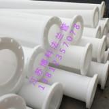 江苏博科大量供应FRPP法兰管,规格全,发货快