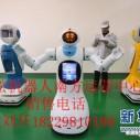 新松智能服务机器人 智能讲解机器人 餐厅送餐机器人 智能迎宾机器人 服务员机器人