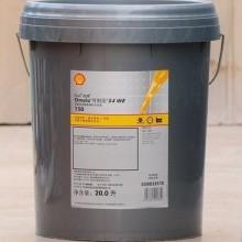 壳牌多机能工业气动工具油Shell T壳牌多机能润滑油