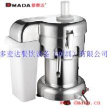 广东深圳长期供应多麦达水果榨汁机DMD-101