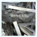 中山钢结构配件生产厂家哪家好-供应商-厂家直销批发