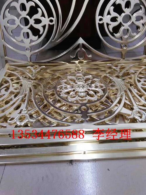 欧式铝板雕刻护栏 长沙楼梯护栏仿古做旧
