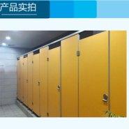 卫浴隔断价格图片