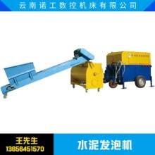 贵州水泥发泡机生产厂家直销 贵州水泥发泡机报价 水泥发泡机销售批发