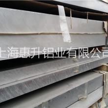 现货供应6061T6超厚铝板,5052中厚板,可按尺寸锯切 上海超厚铝板现货切割图片