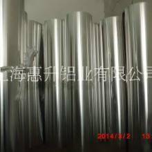 苏州3系防锈保温1平米什么价格 苏州3系防锈保铝皮一公斤什么价格批发