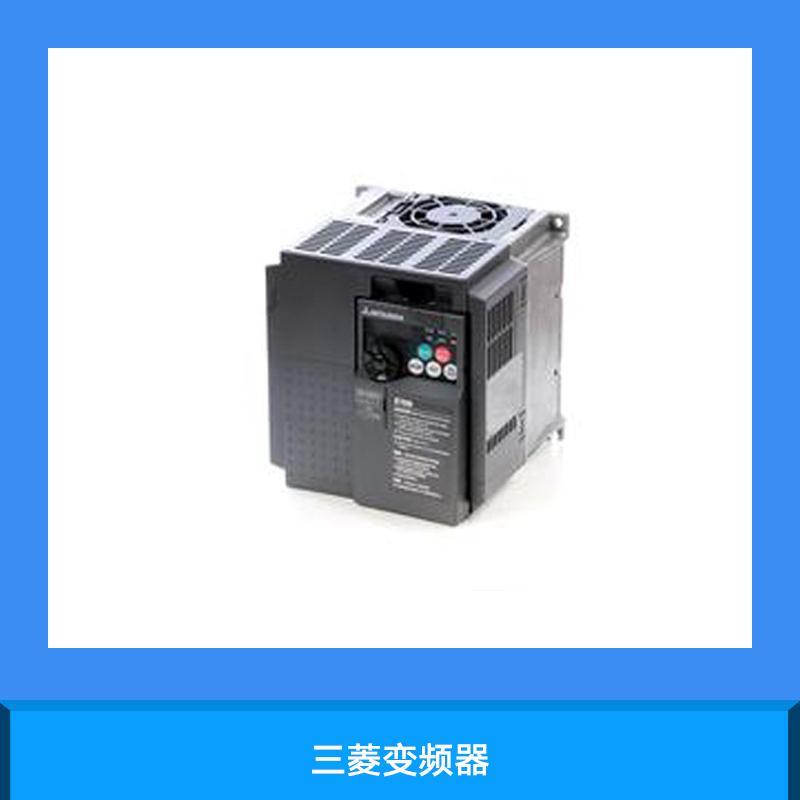 天津三菱触摸屏GS2107-WTBD画面编写,解密 三菱触摸 三菱触摸屏厂家