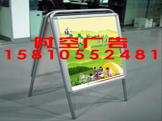 供应北京 亚克力发光字吸塑灯箱灯箱广告牌