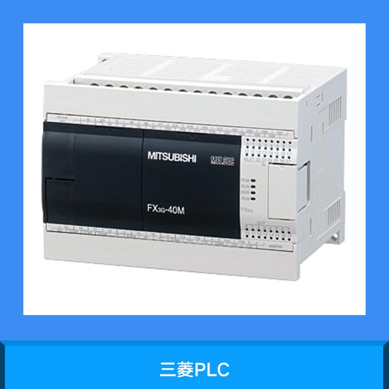 供应fx3u-80mr三菱plc