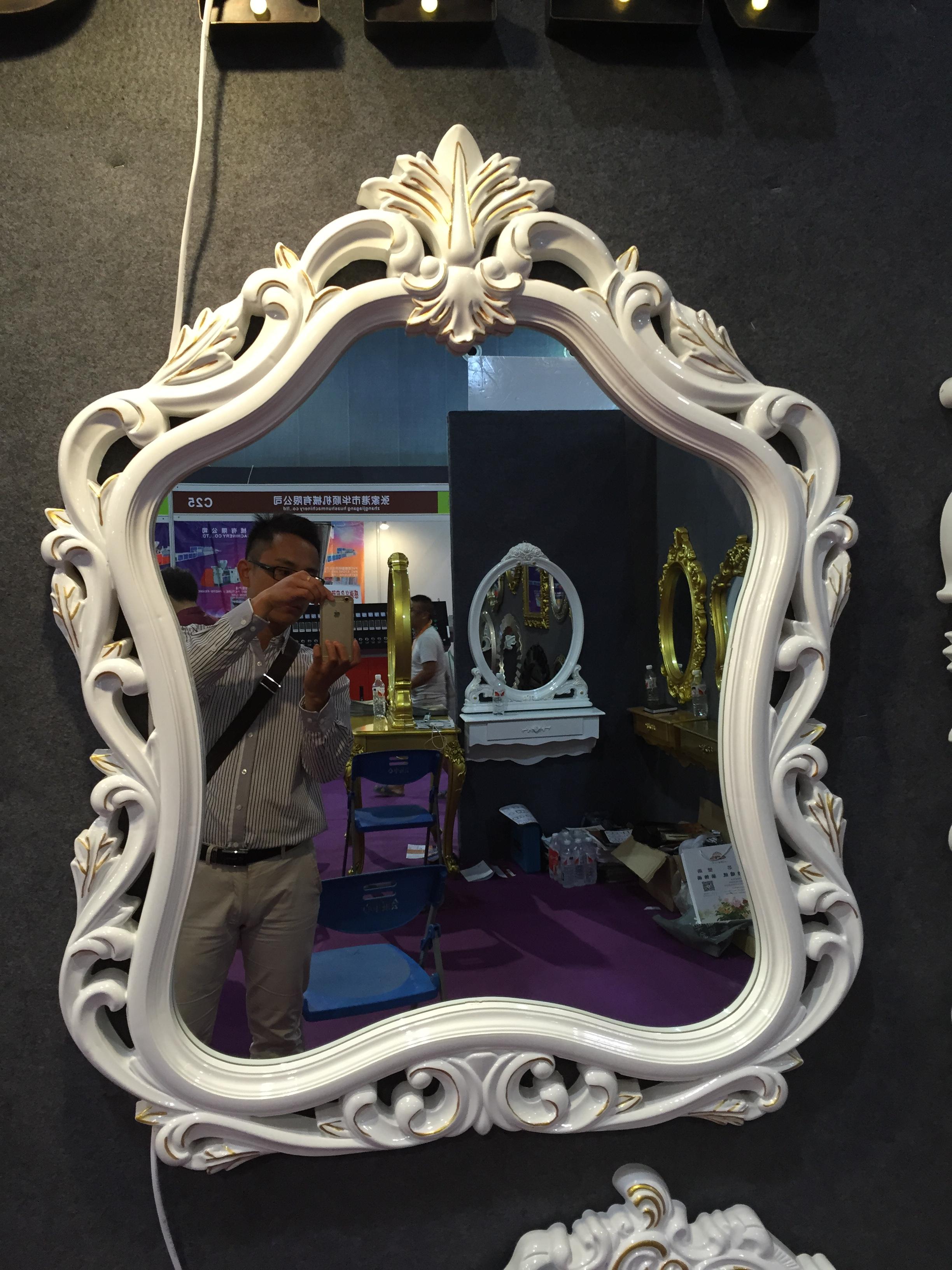 供应欧式镜子穿衣镜化妆镜浴室镜 义乌悦豪pu镜框厂